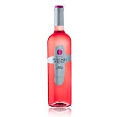 Comprar Vino Rosado Cabernet Sauvignon Syrah
