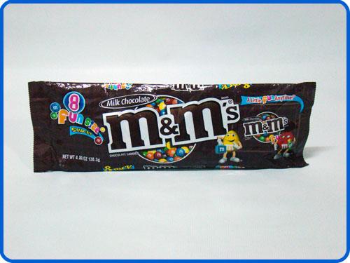 Comprar M&m plain fun