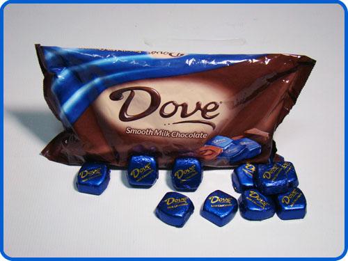 Comprar Choc. dove display smooth milk