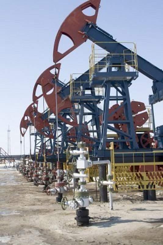Comprar Equipo para la Industria del Petróleo