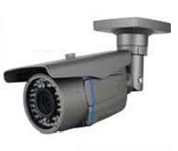 Comprar Cámaras de video vigilancia