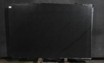 Comprar Granito Negro