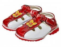 Comprar Calzado de Cuero de Niños
