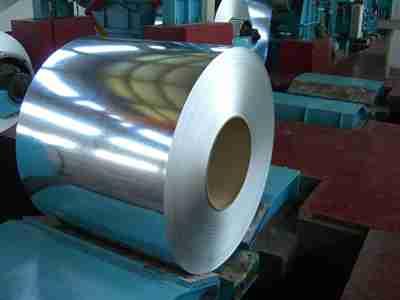 Comprar Bobina de acero galvanizado