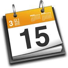 Comprar Calendario