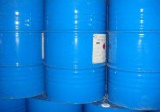 Comprar Etilen glicol (MEG)