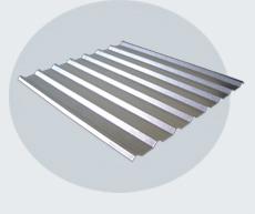Lámina de Aluminio Granjalum