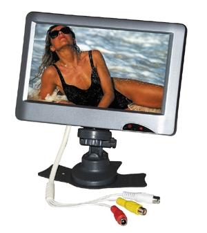 Comprar Monitores LCD