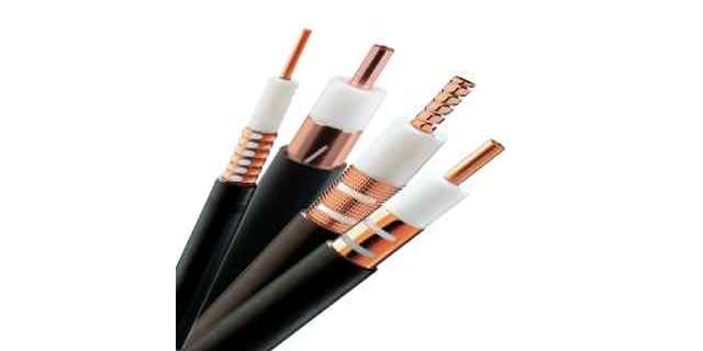 Comprar Productos de cable
