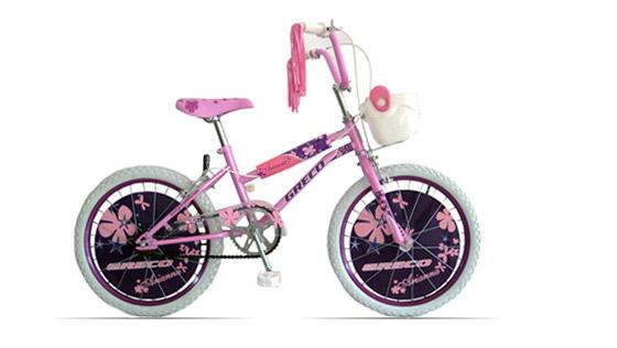 Comprar Bicicletas infantil Arianna