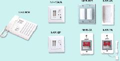Sistemas de Llamada de Enfermera para Hospitale