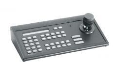Equipos para sistemas de videovigilancia KTD-405