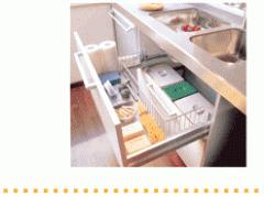 Gabinete bajo el fregadero