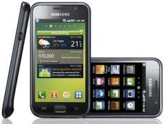 Teléfonos móviles Samsung Galaxy S