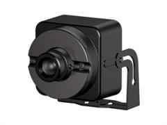 Sistema de vigilancia especial, Camara Miniatura