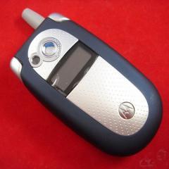 Telefono Celular Motorola Serie V500 Liberado