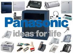 CENTRALES, TELEFONICAS, PANASONIC, CAMARAS DE