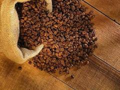 Café molido Extra San Antonio