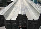 Hojas de metal perforado