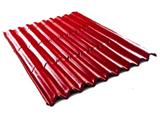 Materiales para techos, Miltejas