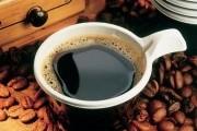 Tazas darnel café oscuro