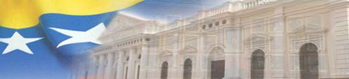 Pedido El primer Congreso de Venezuela