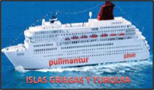 Pedido Isla Griega y Turquia