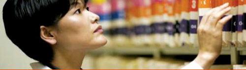Pedido Consumer Health
