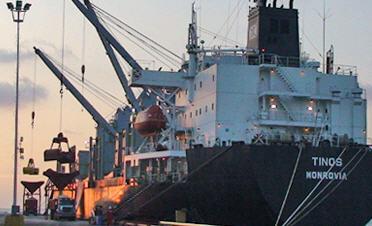 Pedido El Puerto de La Ceiba