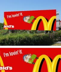 Diseño publicidad al aire libre