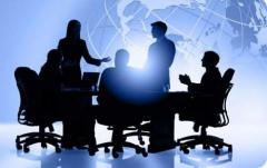 Servicios de IT, los sistemas de administración