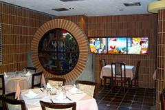 Tasca/Restaurant