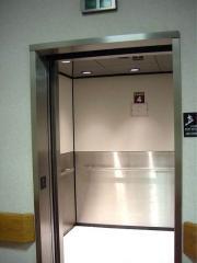 Inquisición pericial de ascensores